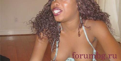 Выводы о проститутках Ясного
