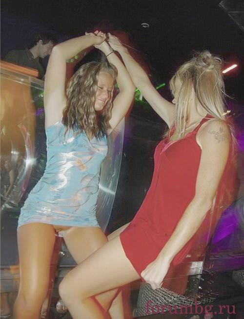 Классные девушки в Борзне