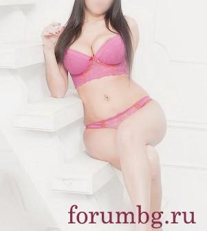 Обсуждения о проститутках Нового Оскола