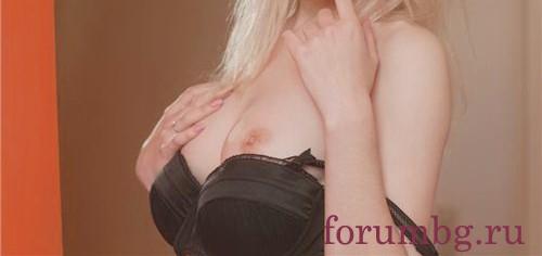 Проститутки в Челкаре